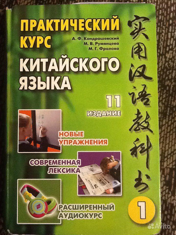 Ответы На Учебник Кондрашевский