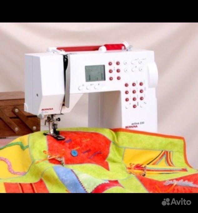 Швейная Одежда