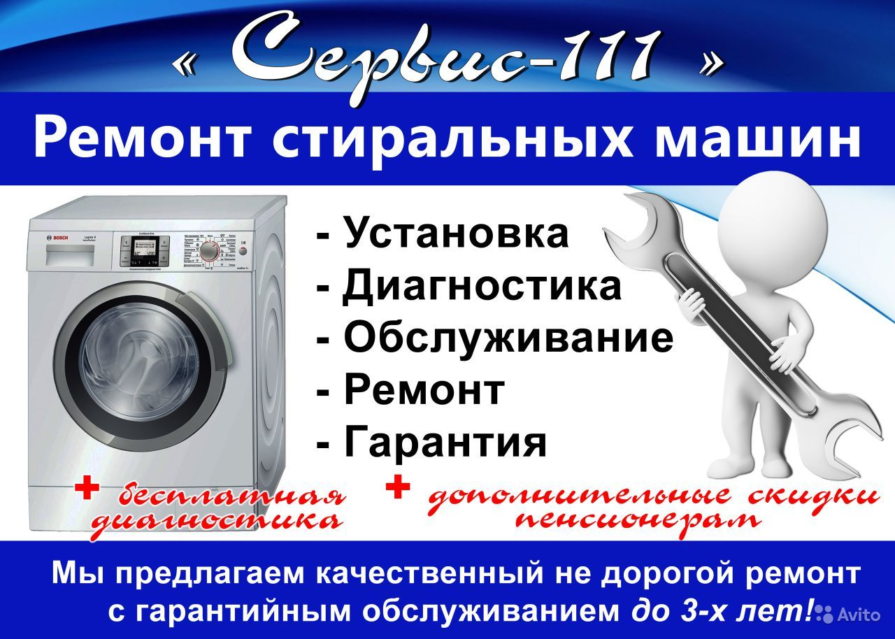 Ремонтник стиральных машин трахает 20 фотография