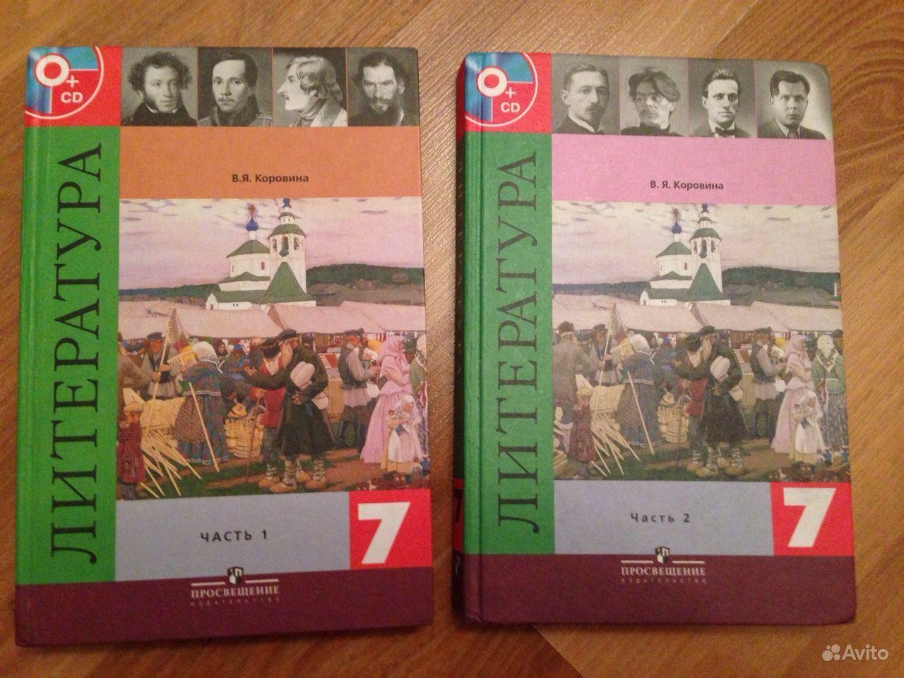 Гдз по литературе за 10 класс ю.и.лыссого онлайн