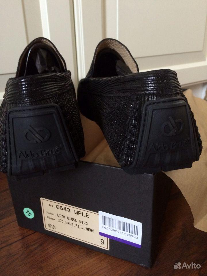 7c68a4a5 Продам туфли валкавыск. Интернет-магазин качественной брендовой обуви.