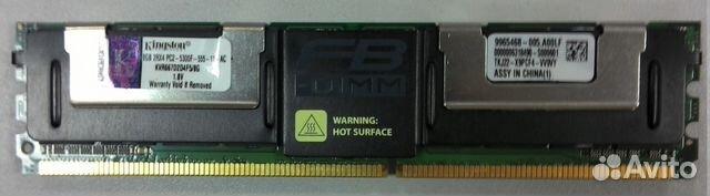Озу Kingston KVR667D2D4F5/8G DDR2 8GB FB-dimm 89246773851 купить 1