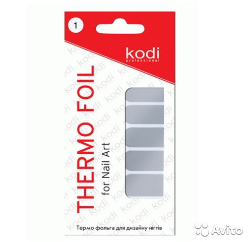Термофольга для дизайна ногтей