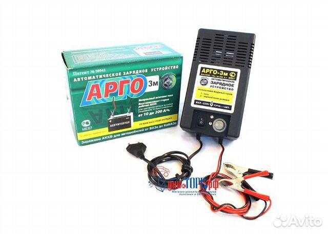 """Зарядное устройство """"Арго-3"""""""