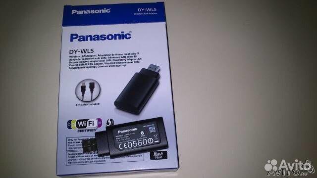 DY-WLS5 для Panasonic