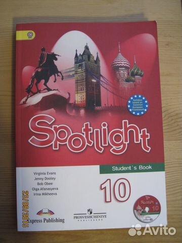 5 языка spotlight класс учебник английского гдз