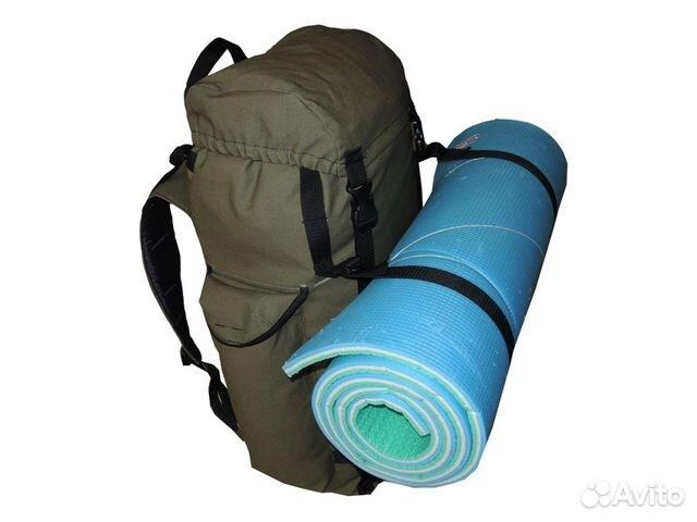 купить рюкзак для рыбалки в ярославле