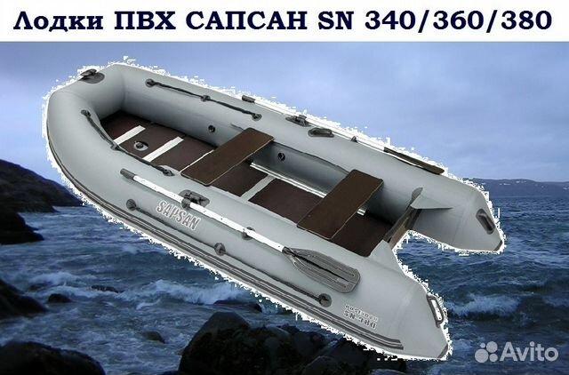 лодка пвх сапсан 380 фото