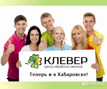 может сайты работа в хабаровске разделяется основных типа: