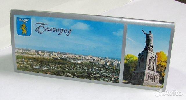Белгород поздравление 75