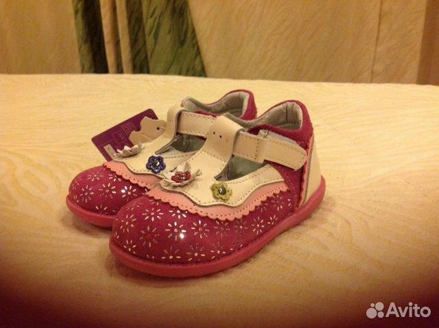 Детская обувь антилопа купить в москве