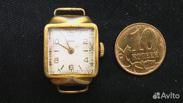 часы заря наручные мужские