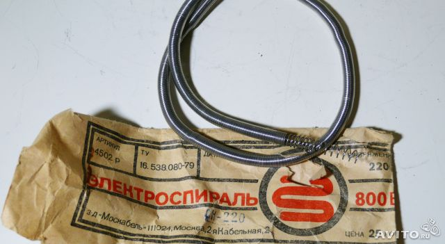 Спираль для обогревателя