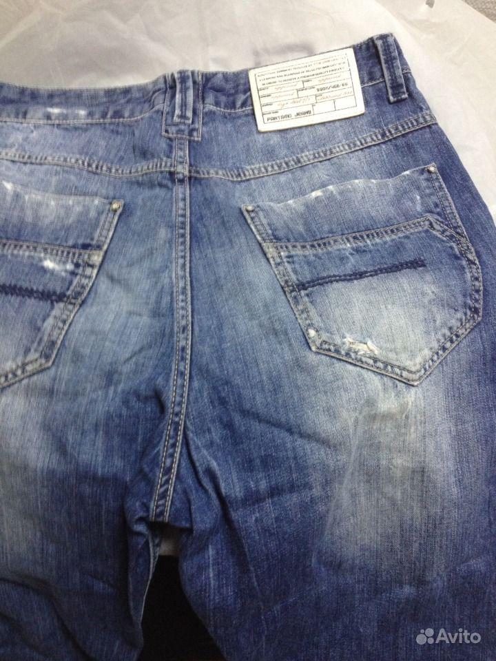 молодежные джинсы где купить