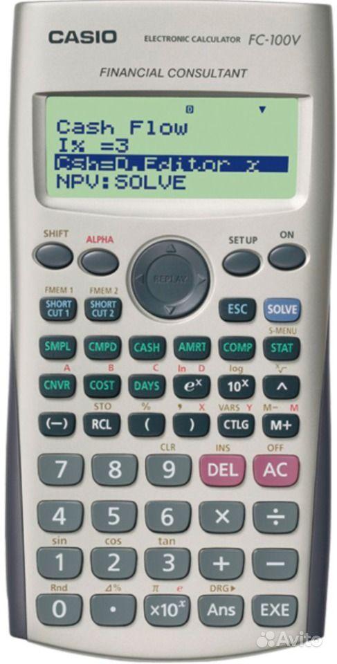 финансовый калькулятор - фото 8