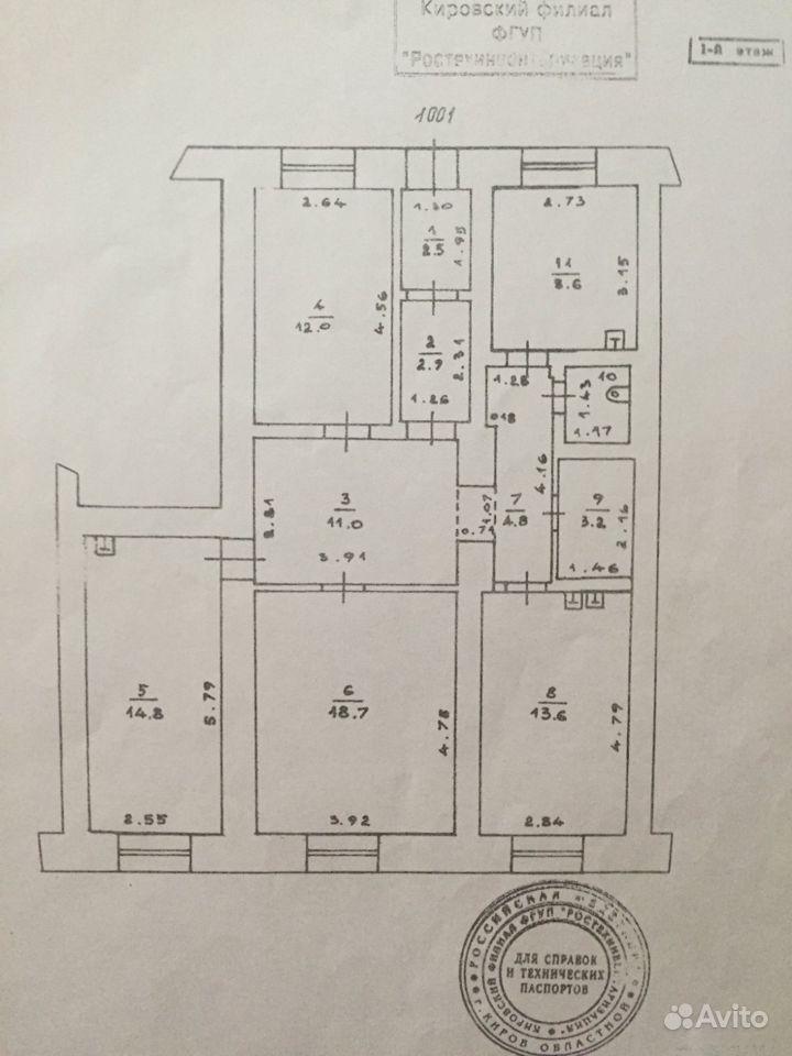 Помещение свободного назначения, 94 м²