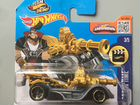 Hot wheels (treasure hunt)