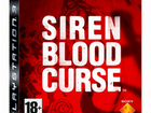 Siren Blood Curse на PS3