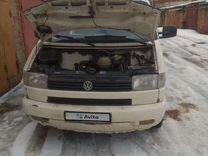 Купить фольксваген транспортер в московской области на авито фольксваген транспортер картинки