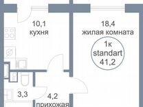 1-к. квартира, 41,2 м², 3/17 эт.