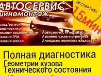 Давай все хабаровск дать объявление доска объявлений сети норком
