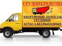 Доска объявлений работа вакансии в г димитровград купить балалайку в москве дешево мастеровая частные объявления