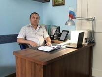 Ростовская область частные объявления медицина объявление продаю мясо омск