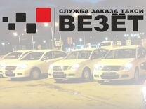Авито томск доска бесплатных объявлений услуги объявления работа на эра тв казахстан