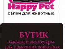 Администратор в зоосалон на выходные — Вакансии в Санкт-Петербурге