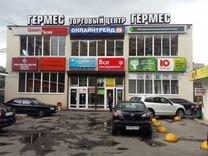 Аренда офисов серпухов авито Аренда офиса 7 кв Василисы Кожиной улица