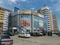 Портал поиска помещений для офиса Пятигорский 2-й проезд коммерческая недвижимость включает себя земельные угодья различные водные объекты приобре