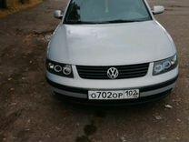 Volkswagen Passat, 1998 г., Оренбург