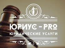 адреса юридической консультации в великом новгороде
