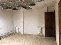 Аренда офиса пушкино авито продажа коммерческой недвижимости в Москвае камчатском
