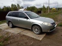 Nissan Wingroad, 2003 г., Екатеринбург