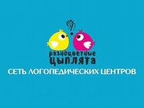 Администратор детского центра — Вакансии в Санкт-Петербурге