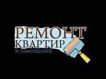 Предложения услуг вГорно-Алтайске - бесплатные объявления наAvito — Объявления насайте Авито