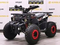 Квадроцикл Avantis NEW H8
