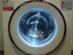 запчасти для стиральных машин в челябинске снижает