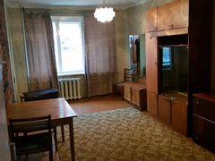 Петропавловск-камчатский авито купить дом