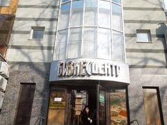 Поиск помещения под офис Мастеровая улица аренда офисов в дзержинске