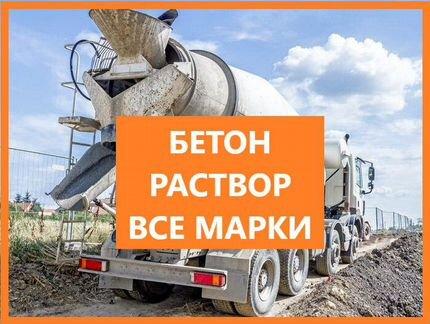 Бетон стройпартнер киржачский бетон