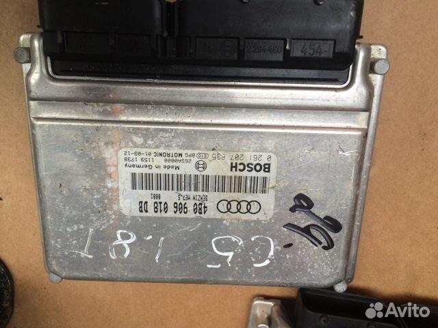Блок управления мотором Ауди 1.8 T 4B0906018DB— фотография №1
