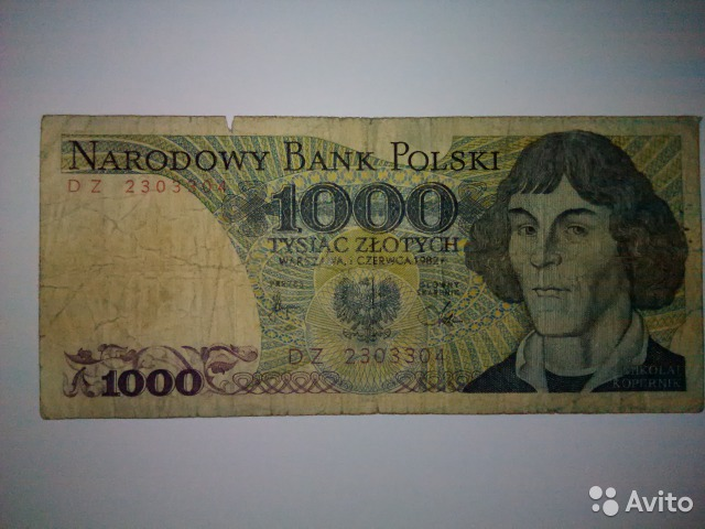 1000 польских злотых 1982 года