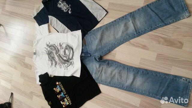 термобелье одежда на авито в архангельске Bask company