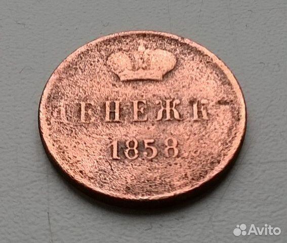 Покупка монет в санкт петербурге