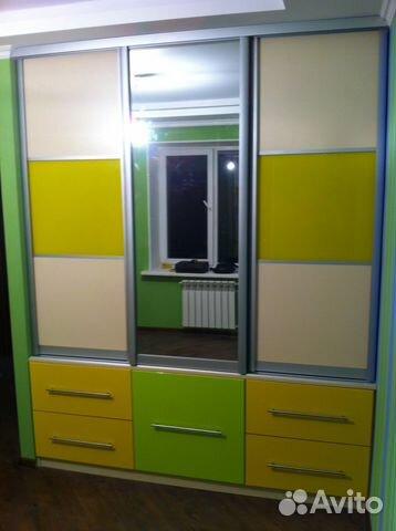 Купить однокомнатную квартиру в Магнитогорске  продажа