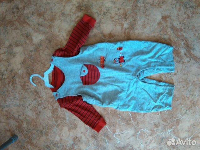 купить детские вещи в бобруйске