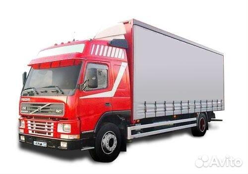 должно сохнуть где страхуют грузовики в челябинске термобелье