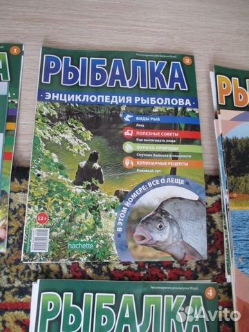 товары для рыбаков череповец